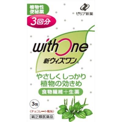 ゼリア新薬工業 新ウィズワン 3包【指定第2類医薬品】