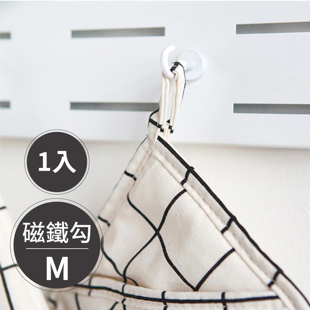 inpegboard洞洞板專用-磁鐵勾M 韓國製 完美主義【G0034】