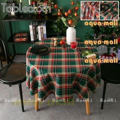 テーブルクロス 北欧 おしゃれ テーブルセッティング 布 円形 丸型 オーダー
