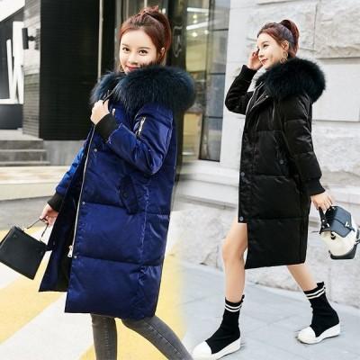 送料無料 ダウンコート レディース  ダウンジャケット 厚手 ロングコート アウター ファー フード ジャケット ジップアップ 暖か ファッション ジャンパー 大き