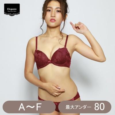 花モチーフブラ&ショーツセット(エレガンテ/Elegante)
