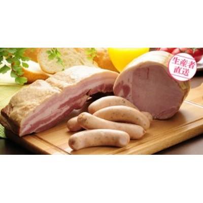 ぴあらハムの国際食肉コンテスト受賞セット