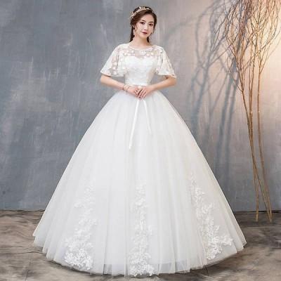 ウエディングドレス レディース 半袖 プリンセスドレス 白い 編み上げ ブライダルドレス 花嫁 Aライン ロング丈 演奏会 前撮り ドレス ホワイト
