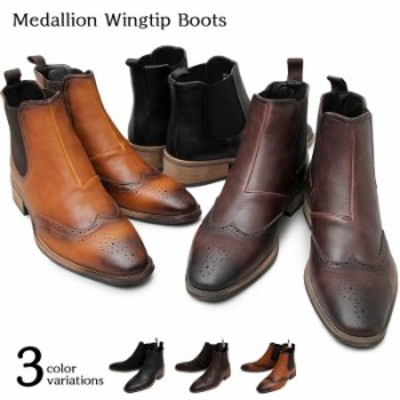 【P5倍】  ハイカットブーツ ウィングチップ サイドゴアブーツ メンズ カジュアル メダリオン チェルシーブーツ 靴 ブーツ サイドゴア ビ