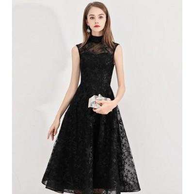 パーティードレス 結婚式 レース 花嫁介添人 3color お呼ばれ レディース 立ち襟 可愛い 大きいサイズ きれいめ コンサート 二次会 ワンピース ロングドレス