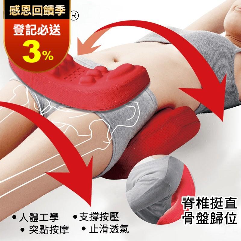 【muva】美姿骨盤枕