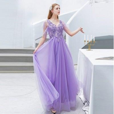 ロングドレス カラードレス パーティードレス 発表会 大きいサイズ 結婚式 ワンピース 二次会 ドレス ステージ衣装 演奏会用ドレス