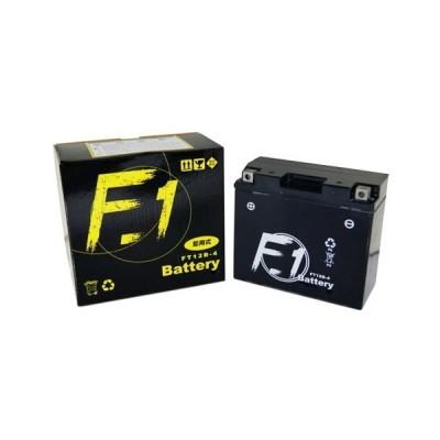 取寄 [液入り充電済] 7719 F1 YT12B-BS GT12B-4 互換バッテリー FT12B-4 F1バッテリー 液入MFバッテリー...