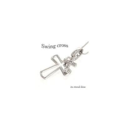 クロス ダイヤモンド ネックレス ダイヤ 十字架 ネックレス k10ゴールド スイング ツイン ダブルクロス レディース