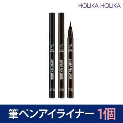 [Holikaholika]テールラスティング·シャープ·ペンライナーTaillasting Sharp Pen Liner/アイライナー/韓国化粧品