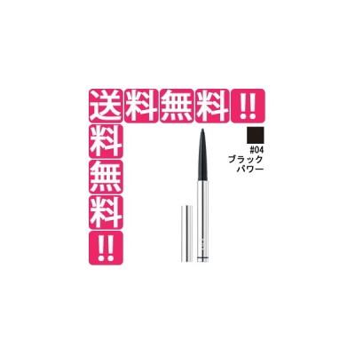 RMK (ルミコ) RMK ソフトメタリック アイペンシル #04 ブラックパワー 0.1g 化粧品 コスメ SOFT METALLIC EYE PENCIL 04 BLACK POWER