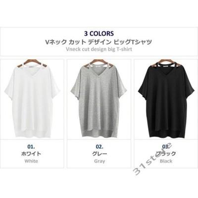 tシャツ 半袖 レディース 大きいサイズ ゆったり 春 夏 可愛い 半袖 おしゃれ 無地 穴あき ダメージ大人 きれい カ