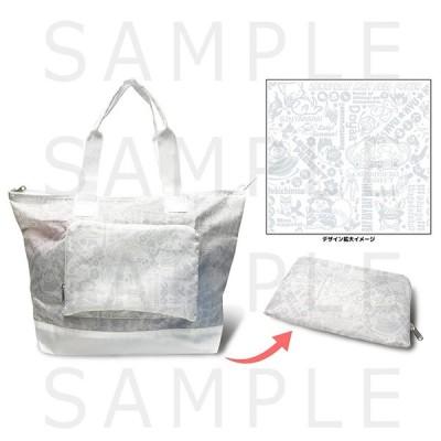 白猫プロジェクト トラベル 折りたたみトートバッグ
