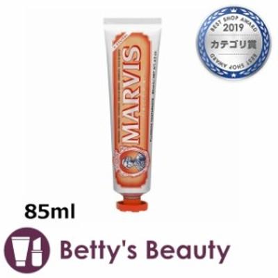 マルヴィス ジンジャーミント 歯磨き粉  85ml【P】歯磨き粉 Marvis