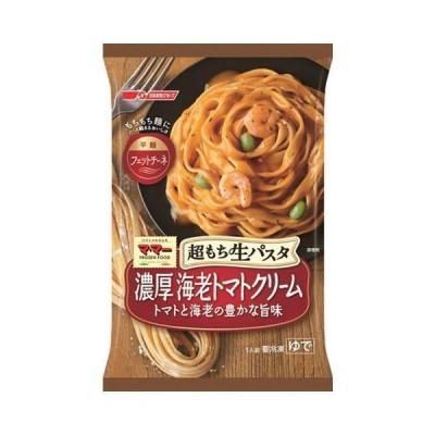 送料無料 【冷凍商品】日清フーズ 超もち生パスタ 濃厚海老トマトクリーム 1食×14袋入