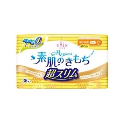 エリス Megami 素肌のきもち 超スリム 軽い日用 羽なし 36枚 /メガミ 生理用品 ナプキン (毎)