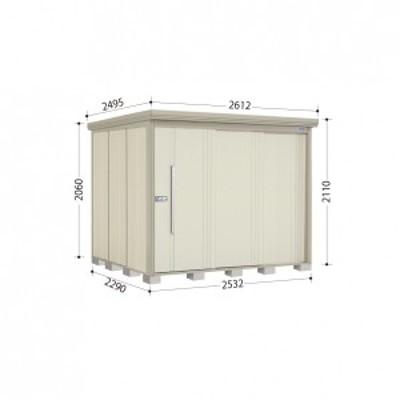物置 屋外 おしゃれ タクボ物置 ND/ストックマン ND-2522 一般型 標準屋根 『追加金額で工事可能』