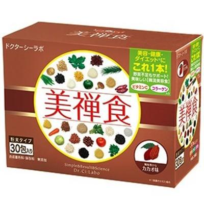ドクターシーラボ 美禅食 ( 15.5g×30包 ) (カカオ味)