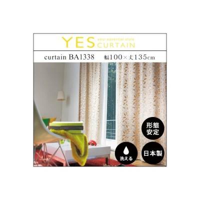 カーテン 既製カーテン YESカーテン BA1338(約)幅100×丈135cm[片開き] ウォッシャブル 日本製 洗える 国産 タッセル フック おしゃれ アスワン