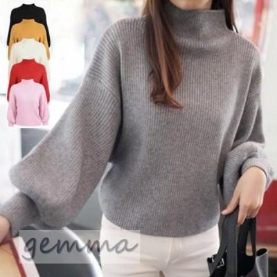 ニットセーター レディース ハイネック 無地 長袖 大人 ゆったり 着やすい セーター パフスリーブ 人気 秋冬