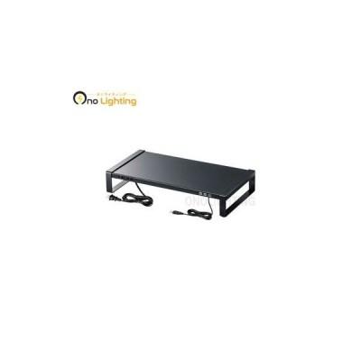 【法人限定】電源タップ USBハブ付き 机上ラック W500mm ブラック MR-LC204BK (MRLC204BK) サンワサプライ