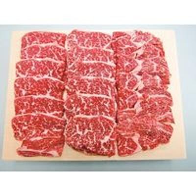 SCミートSCミート 国産黒毛和牛肩ロース焼肉 350083 1セット(直送品)