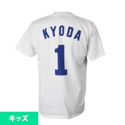 中日ドラゴンズ グッズ 京田 陽太 Tシャツ ナンバーTシャツ2019 キッズ ユースサイズ ホーム プロ野球おうち観戦