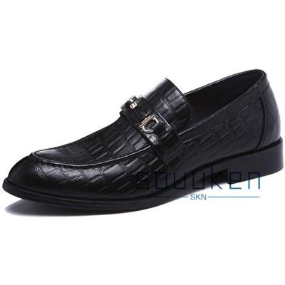 メンズ スリッポン ビジネスシューズ 紳士靴 ローカット ローファー 通勤 通気性 24.5-29cm 白/黒