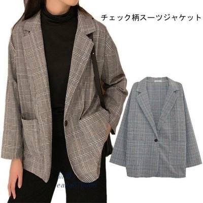 スーツジャケット テーラードジャケット チェック柄 ジャケットアウター ゆったり 女性 グレンチェック レディース ブレザー 春秋 スーツ