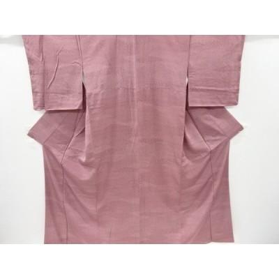 宗sou 霞に古典柄江戸小紋着物【リサイクル】【着】