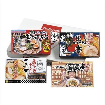乾麺・全国繁盛店ラーメンセット8食 CLKS-03