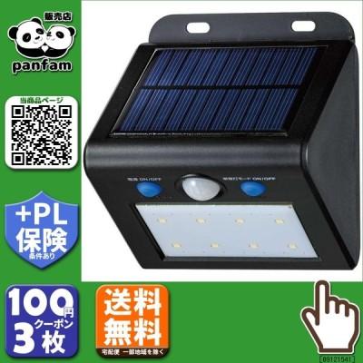 送料無料 ELPA(エルパ) 屋外用 LEDセンサーウォールライト ソーラー発電式 白色 ESL-K101SL(W) b03