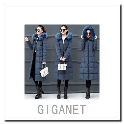 レディースダウンコート中綿コート軽量ダウンジャケットベンチコート大きいサイズアウターファー付きフード付きロング丈マキシ丈暖か