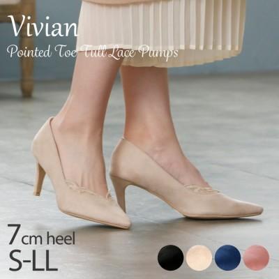 VIVIAN COLLECTION ポインテッドトゥ甲チュールレースパンプス ピンク 24.5cm レディース