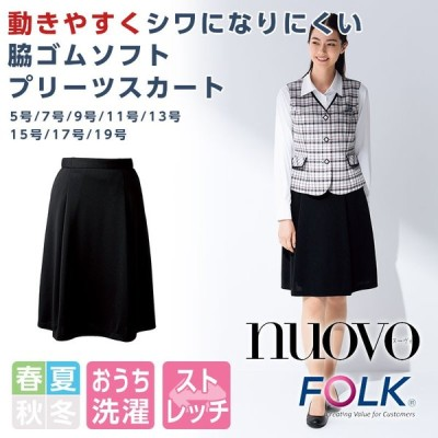 スカート プリーツスカート レディース 事務服 オフィスウェア folk フォーク
