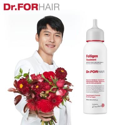 【韓国俳優 ヒョンビン ブランドモデルの洗髪剤】 Dr.FORHAIR フォリゲントリートメント【愛の不時着  Netflix 韓流 ドラマ】