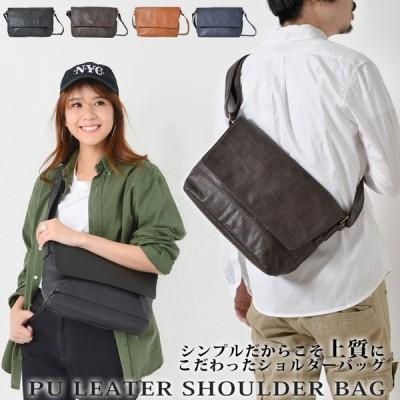 8%OFFクーポン配布中 PUレザー フラップ ショルダーバッグ BAG-023 斜め掛け 男女兼用