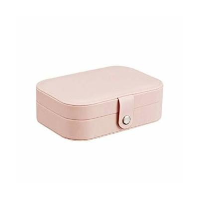 SZTulipジュエリーボックス アクセサリーケース 大容量二段 収納ケース レディース小物入れ宝石箱 旅行 携帯用