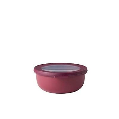 Rosti Mepal 保存容器 CIRQULA (サーキュラ) ベリー 750ml 945460