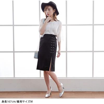 【メール便対応】レースアップスリットタイトスカート