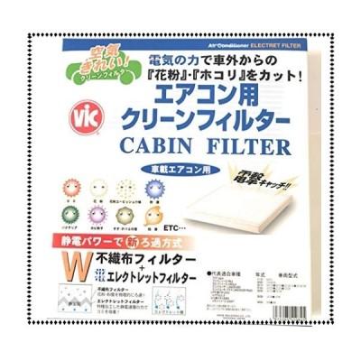 三菱 / 日産用 【 eKワゴン / eKスポーツ / eKカスタム ( H81W / H82W / B11W ) / eKスペース / eKスペースカスタム ( B11A ) /
