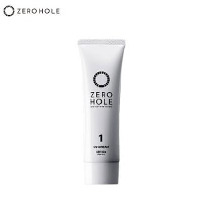☆即日出荷/2020年継続モデル☆ゼロホール NO1 48g ZH-002 SPF50+/PA++++ 日焼け止めクリーム (無香料) ZERO HOLE【即納】