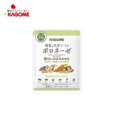 カゴメ 根菜と大豆ミートのボロネーゼ 140g×30袋入り