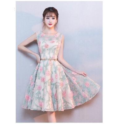 パーティードレス 10代 20代 30代 40代 ワンピース おしゃれ ウエディングドレス お呼ばれ ミモレ丈ドレス 卒業式 Aライン 上品 キャバドレス 結婚式 成人式