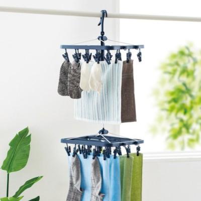 洗濯ハンガー 40ピンチ 干し方多彩な3WAY角ハンガー ピンチハンガー ( 多機能ピンチハンガー タオルハンガー 分割 連結 )
