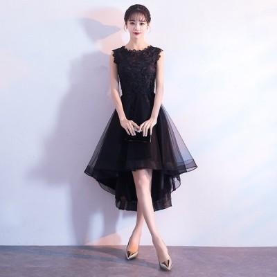 2020新品 イブニングドレス 二次会 パーティドレス ドレス ブラックワンピース 成人式 ミディアム丈 上品 お呼ばれ パーティー 卒業式 結婚式 エレガント