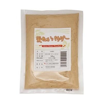 こなやの底力 食べる 米ぬかパウダー 100g