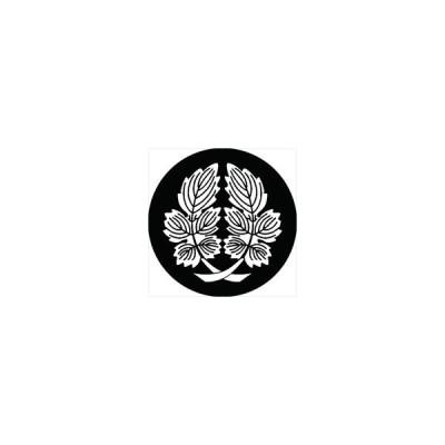 家紋シール 変わり抱き鬼梶の葉紋 直径10cm 丸型 白紋 2枚セット KS10M-2803W