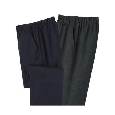 紳士ウール調スコッチガード加工パンツ2色組