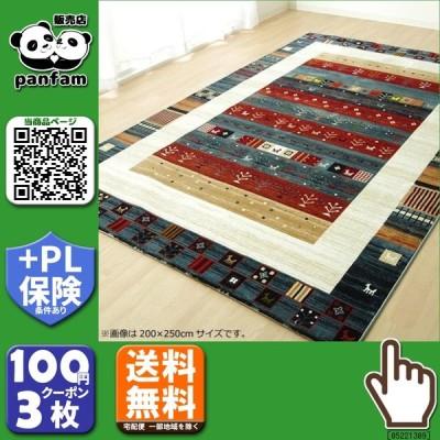 送料無料|ドイツ製 ウィルトン織カーペット 『モンデリー RUG』 ネイビー 約130×190cm 2343229|b03